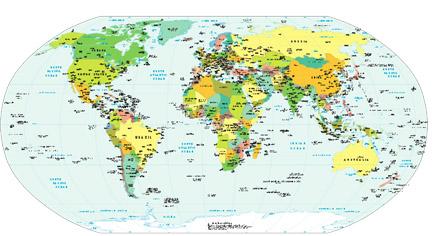 kuba karta sveta Zemlje sveta | Države sveta :: saznanje putovanja kuba karta sveta